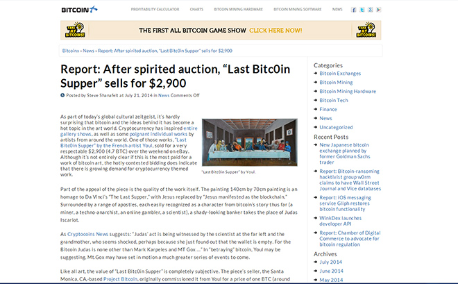 bitcoinx_youl_lastsupper