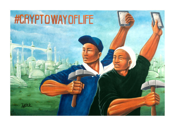 Crypto Way Of Life (Deluxe Limited & signed /15ex Art Print)